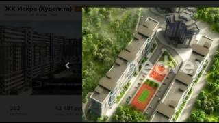 видео Новостройки Москвы от застройщика: старт продаж 2016-2017