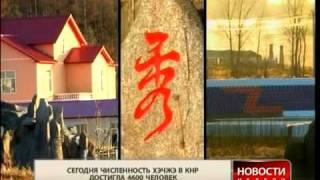 Где лучше жить: в России или Китае?