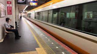 22000系大阪阿部野橋駅発車