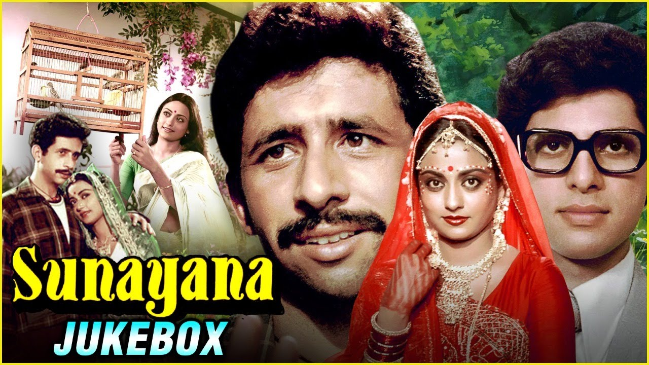 Sunayana Movie Songs   Naseeruddin Shah, Rameshwari   K. J. Yesudas & Hemlata   Jukebox