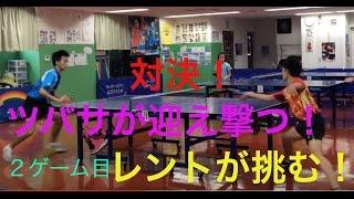 完全オリジナル動画☆ エーアールアイ卓球スタジオ 相模原駅から徒歩5分...