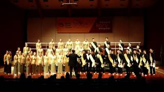 Japanese Game (Ko Matsushita) - World Choir Games 2014
