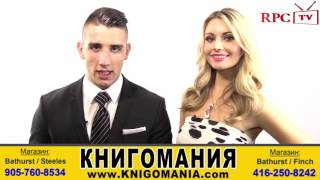 Stas Ferent & Lubov Olegovna RPC TV