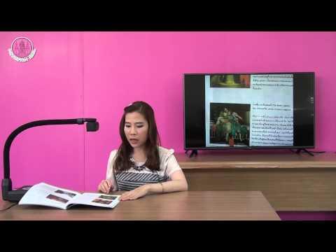 วิชา ทัศนศิลป์ ม.2 part 1