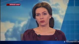 Главные новости. Выпуск от 23.03.2018