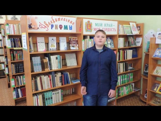 Изображение предпросмотра прочтения – ДенисАкулич читает произведение «Стансы» А.С.Пушкина