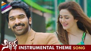 Siddhartha Telugu Movie Songs  Theme Music Video Trailer  Sagar  Sakshi  Telugu Filmnagar