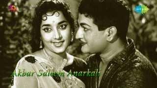 Akbar Saleem Anarkali  | Reyi Aagiponee song