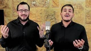 وصلة في حب النبي - صالح الخلايلة & جهاد ياسين - توزيع وهندسة صوتية : ايمن رمضان