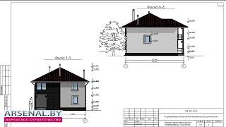 проектирование и проекты домов. Советы архитектора  |ARSENAL.BY