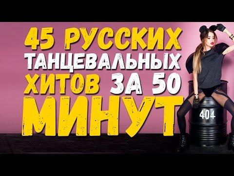 Ханна - Потеряла голову (Премьера клипа, 2015) - YouTube