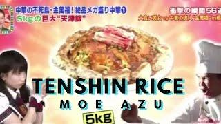 Cutie Oogui vs Extremely Delicious 5kg Tenshin Rice!!