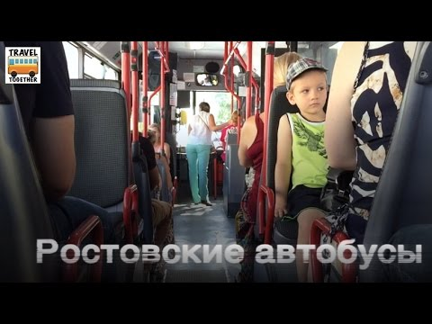 Ростовские автобусы | Rostov-on-Don