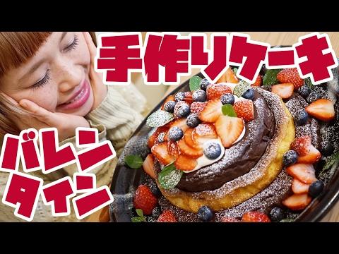 【BIG EATER】Three-tier Chocolate Cake!【MUKBANG】【RussianSato】