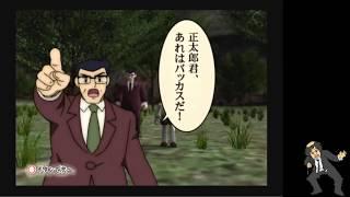 PS2のゲームです ニコ生と同時放送 https://com.nicovideo.jp/community/co103831.