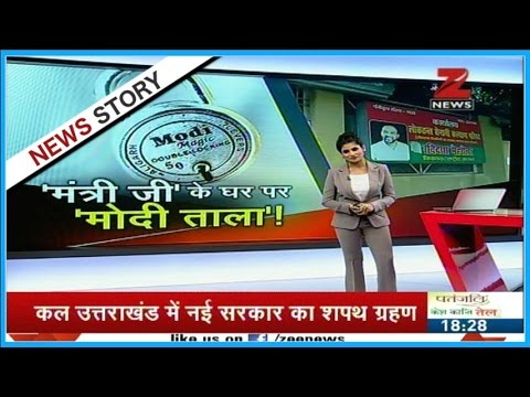 Satta Ka Gulaal | Trivendra Singh Rawat will be new CM of Uttarakhand