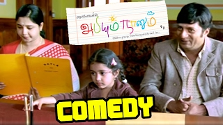 Abhiyum Naanum | Abhiyum Naanum Full Movie Comedy Scenes | Tamil Movie Comedy | Prakash Raj Comedy