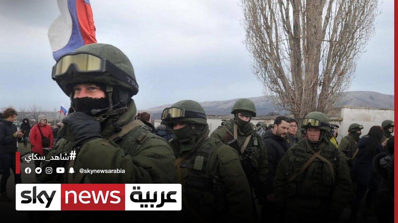 أزمة أوكرانيا: واشنطن تنتقد نية روسيا حظر الملاحة بمناطق بالبحر الأسود  - نشر قبل 2 ساعة