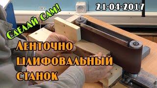 видео Самодельный фрезерный стол: поэтапное руководство