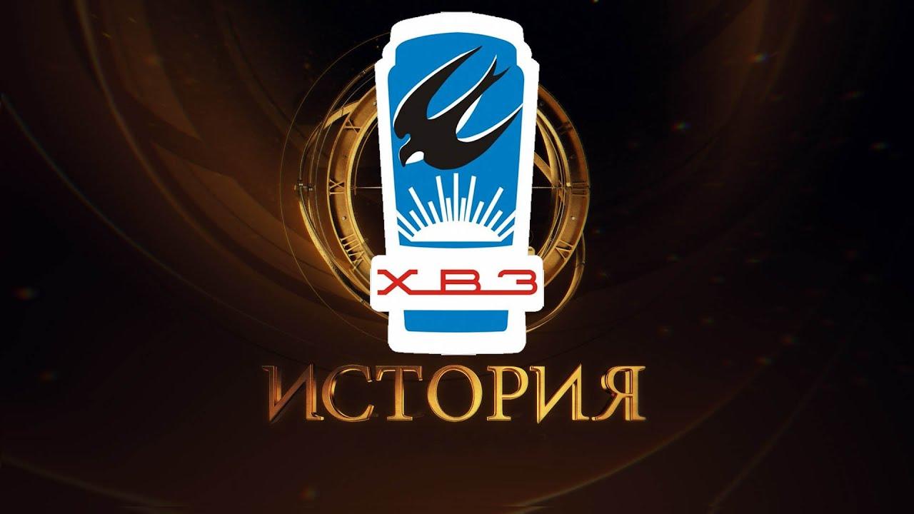 Водан - велосипед Харьковского Велосипедного Завода - YouTube