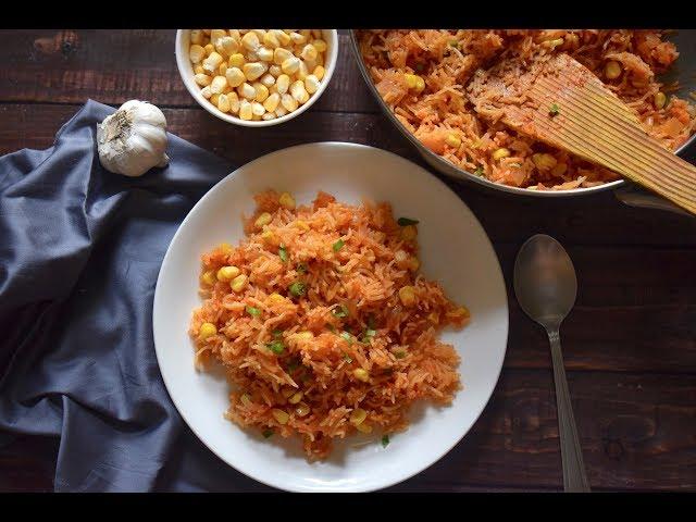 One Pot Mexican Rice | Veg recipes | Dinner Recipes