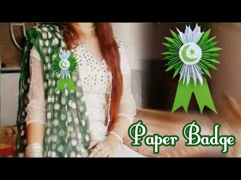 How to make paper badge || Pakistani paper badge 🇵🇰🇵🇰 || Independence day Special