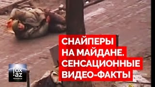Снайперы на Майдане. Кадры убийства - (FOX.AZ)