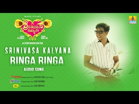 Srinivasa Kalyana | Ringa Ringa | Audio Song | M G Srinivas, Nikhila Rao, Kavitha