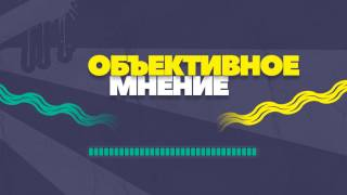 яндекс толока заработок на русском