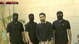 Pakistan foils plan to free Daniel Pearls killer