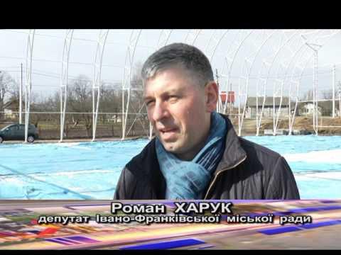 Вісник міського голови. Програма розвитку громадської спортивної інфраструктури
