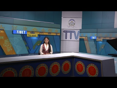 Tibet This Week - 06 August, 2021