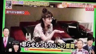 いいね!動画シアター 宮城舞さんがりゅうちぇるにドッキリをしかけたの...