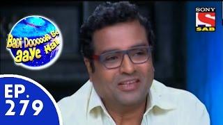 Badi Door Se Aaye Hain - बड़ी दूर से आये है - Episode 279 - 3rd July, 2015