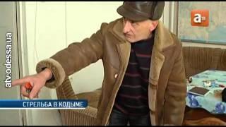 Мужчина подстрелил двоих грабителей(Стрельба в Одесской области. В Кодыме ночью два парня забрались в здание бывшей мебельной фабрики. К их..., 2012-03-10T18:33:50.000Z)