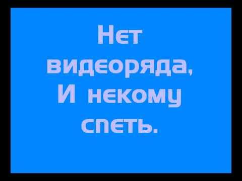 Saddigy (Russian Doomer Music) By Noize.Art