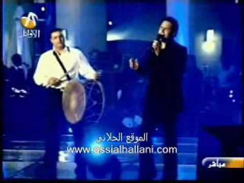 assi hellani 2009......عاصي حلاني