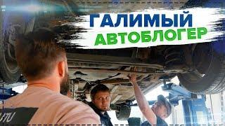 АВТОБЛОГЕР 2 / TOYOTA COROLLA 2007 г -БЕСПЛАТНЫЙ РЕМОНТ/ НЕГОДЯЙ TV