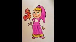 Рисуем Машу мультик Маша и Медведь