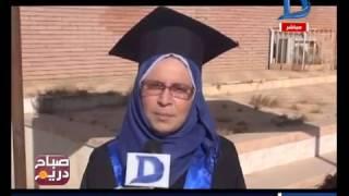 صباح دريم   تخريج الدفعة الثانية لجامعة العريش في التعليم المفتوح