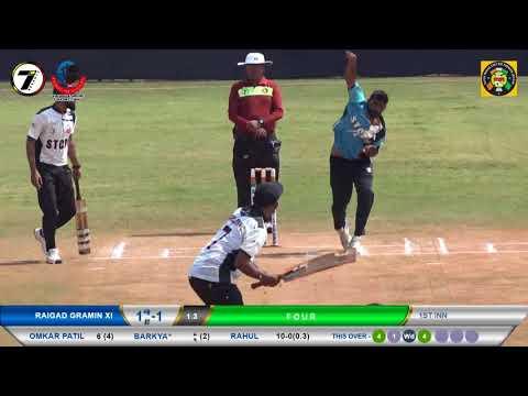 RAIGAD GRAMIN ELEVEN VS TRIDENT NAVI MUMBAI | STCPL SEASON 1