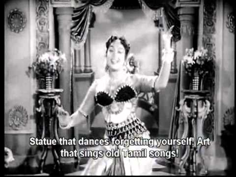 Anbinnale Undagum Inbunillai - Pasavalai - Classic Tamil Melody Song