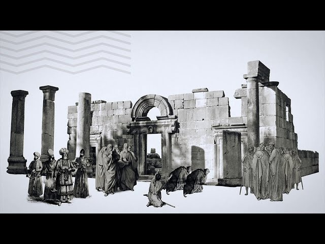 What was the Role of Synagogues during the Second Temple Period? | Spotlight on History | Synagogues