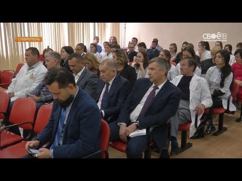 В Ставрополе открылась всероссийская медицинская конференция по детской хирургии