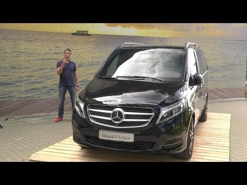 Mercedes Benz V class Тест Драйв Обзор Игорь Бурцев M Benz V Class Review