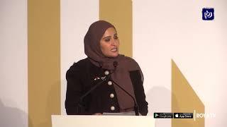 تكريم الفائزين بجائزة ولي العهد لأفضل تطبيق خدمات حكومية - (25/2/2020)