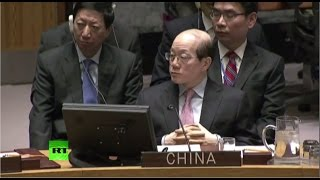 Постпред Китая призвал Британию не отравлять работу Совбеза ООН