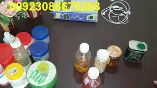 HDvd9 co Desi Health Desi Nuskhe100 working tipsDesi health tips in urduhindiNatural health tip1 1