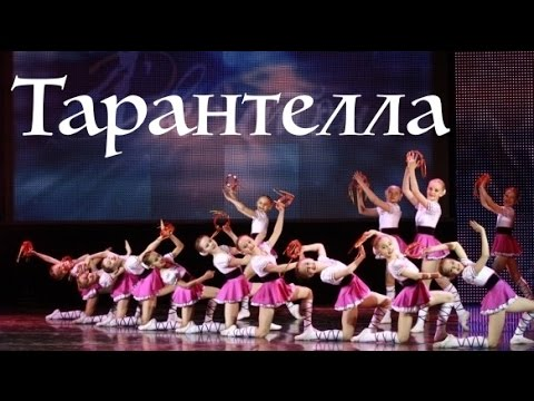 Divadance официальный сайт школы танцев школы танцев в СПб