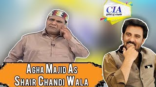 Baixar Agha Majid As Shair Chandi Wala - CIA With Afzal Khan - 20 May 2018 - ATV